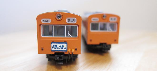 20120304_004.jpg